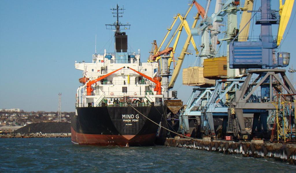бердянский порт